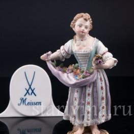 Девочка с цветами в подоле, Meissen, Германия, кон. 19, нач. 20 в.