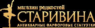 Магазин редкостей Старивина в Астрахани